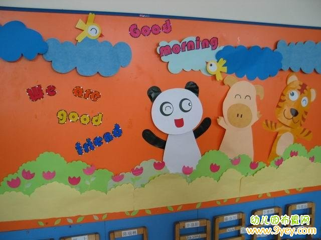 幼儿园小班主题墙设计:小动物向您问好
