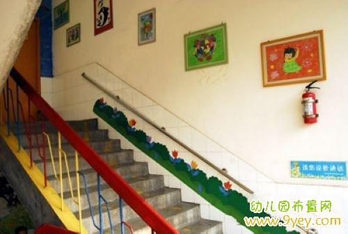可爱的幼儿园楼梯环境布置