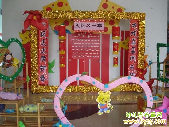 幼儿园元宵节主题墙布置:欢喜闹元宵