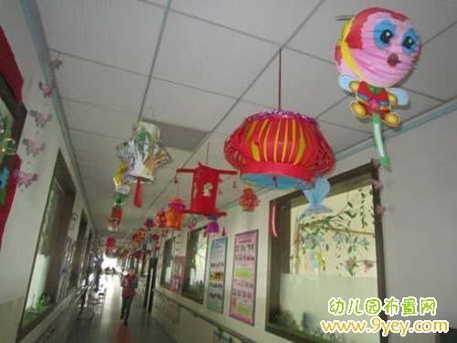元宵节幼儿园走廊环境装饰:花灯串串连