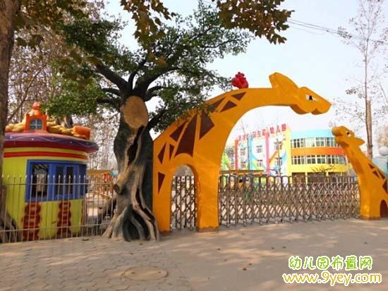 可爱长颈鹿造型设计的幼儿园大门