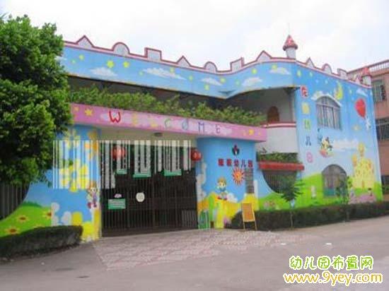 快乐的幼儿园简笔画