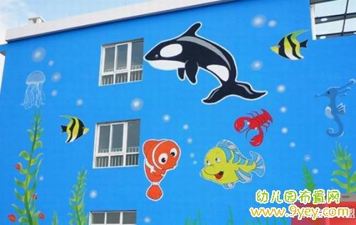 房山幼儿园东墙海底世界