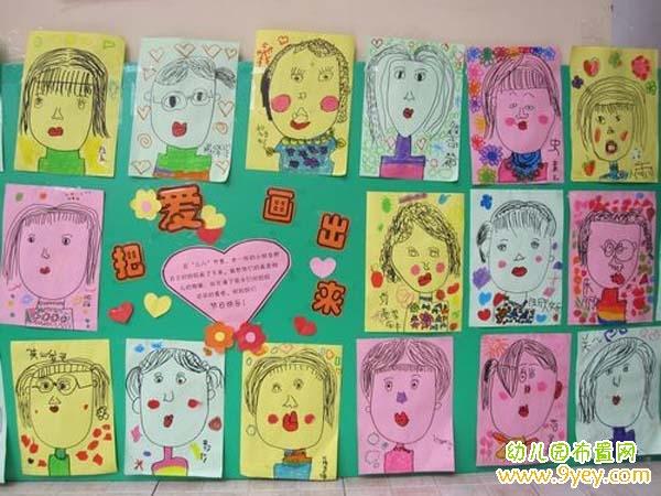 幼儿园三八妇女节学生图画作品展示栏