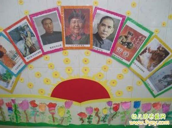 幼儿园清明节主题墙设计:缅怀革命先烈