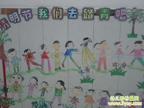 幼儿园清明节主题墙画:我们去踏青
