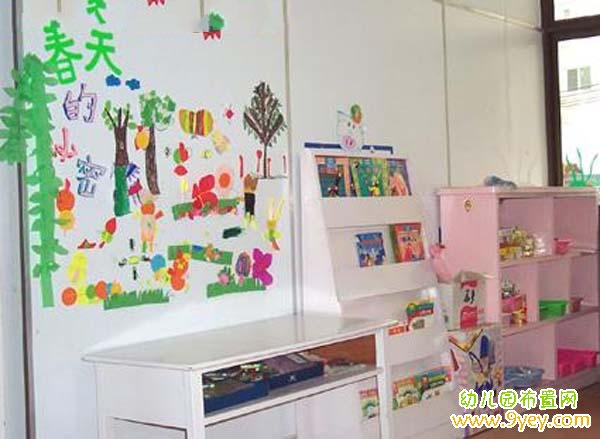 幼儿园小班图书角布置:快乐书吧