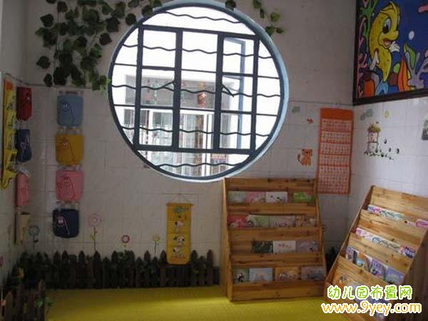 温馨惬意的幼儿园图书区角环境布置