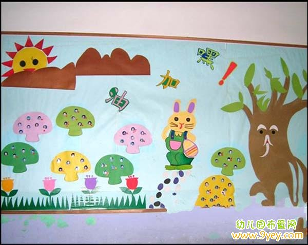 幼儿园春天主题墙饰布置:小兔子与树公公