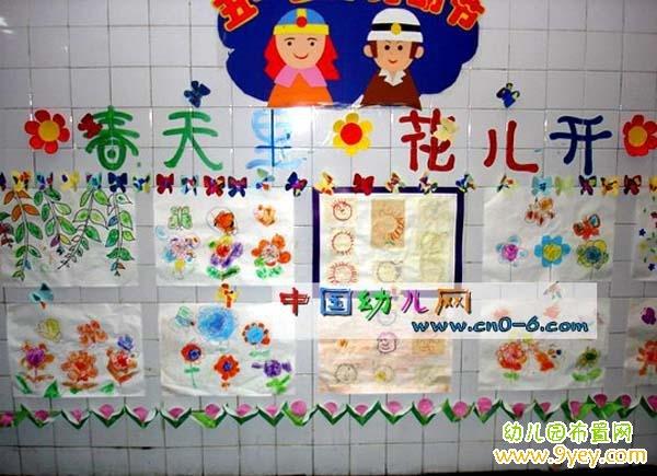 幼儿园春天墙面布置:春天里花儿开