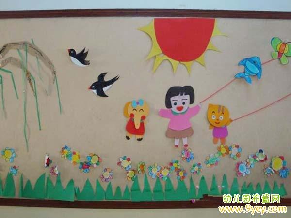 幼儿园春天主题墙布置:春风里放风筝