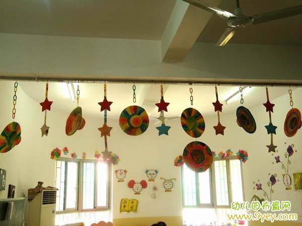 幼儿园夏天吊饰装饰:漂亮的彩色小草帽