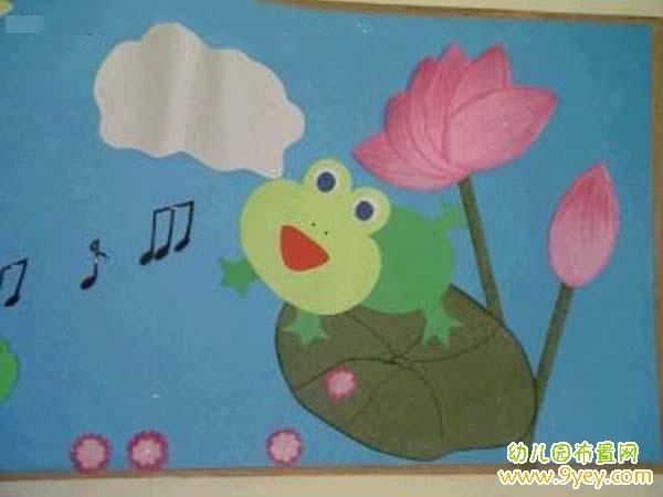 幼儿园夏天教室墙面布置:青蛙戏夏荷