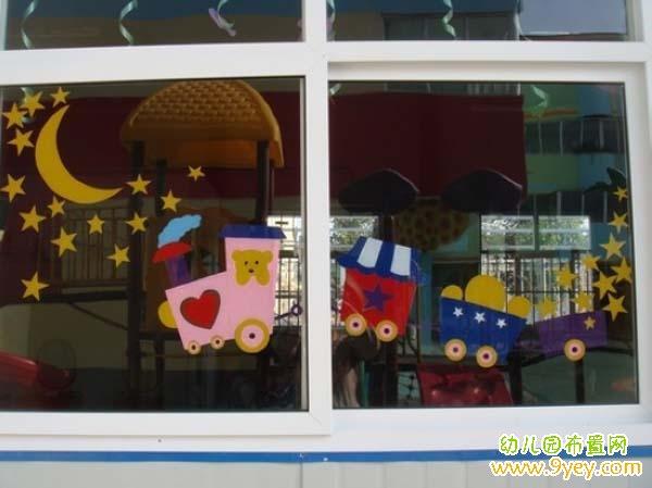 分隔线----------------------------         幼儿园窗户玻璃