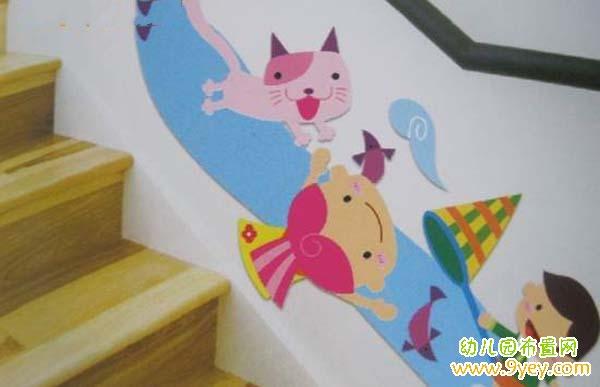 幼儿园楼梯卡通墙饰