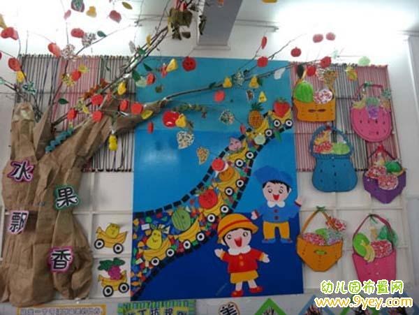 幼儿园中班主题墙饰设计:水果飘香