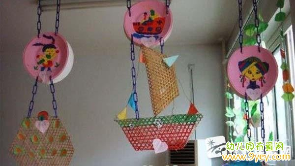 幼儿园小班吊饰制作:民族手工艺品