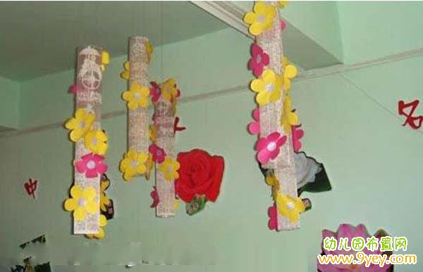 幼儿园小班吊饰布置:漂亮的花筒