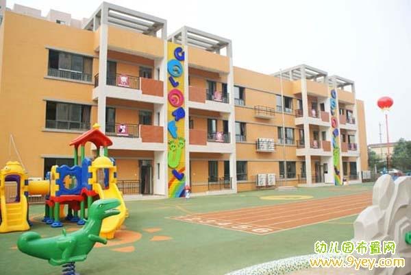 幼儿园室外操场环境布置