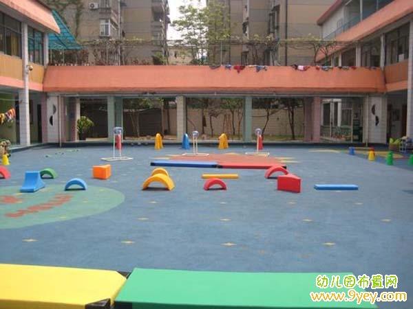 幼儿园室外活动区环境布置