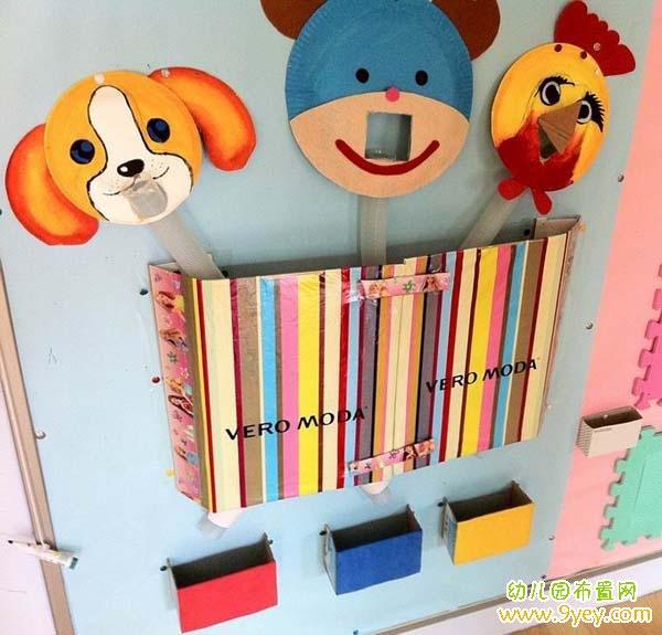 幼儿园小班生活环境布置