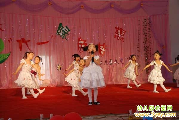 幼儿园六一文艺汇演舞台布置