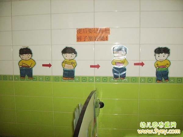 可爱的幼儿园厕所提示图标设计
