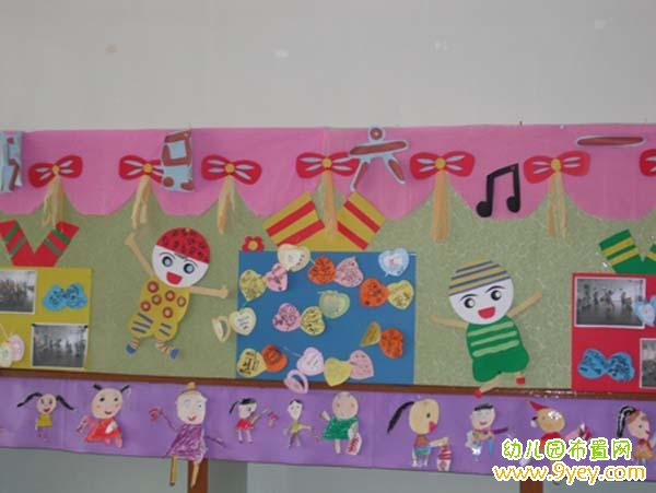 最新的幼儿园主题墙边框设计?