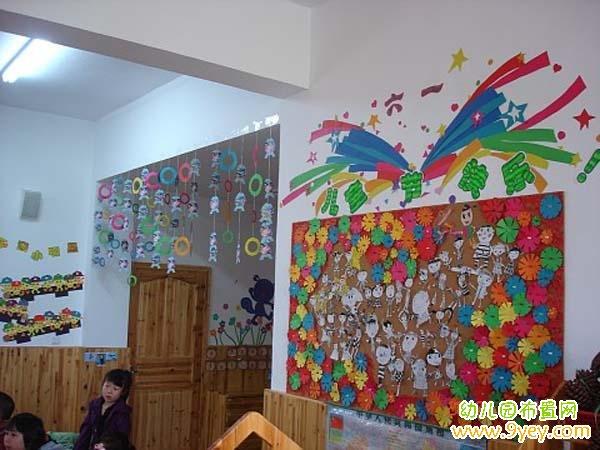 幼儿园大班六一节环境布置
