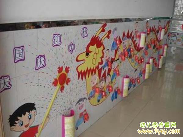 幼儿园庆国庆迎中秋走廊环境布置