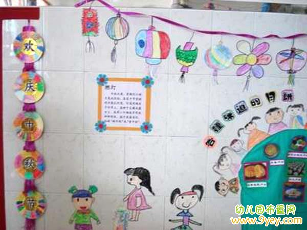 幼儿园中秋节节日墙面设计
