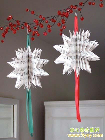 吊饰手工折纸大全 花朵步骤