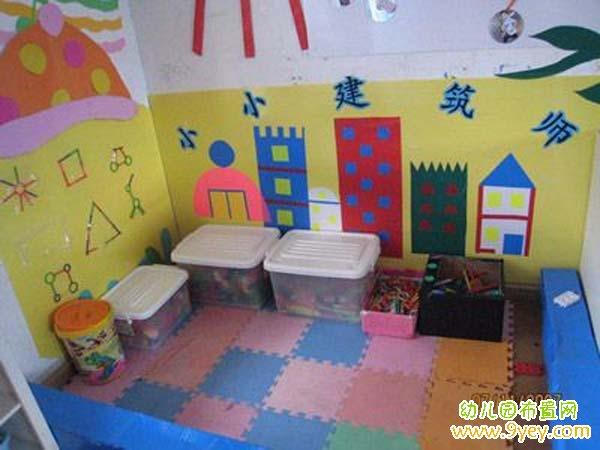 幼儿园中班建构区环境布置