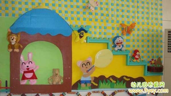 可爱的幼儿园托班墙面布置
