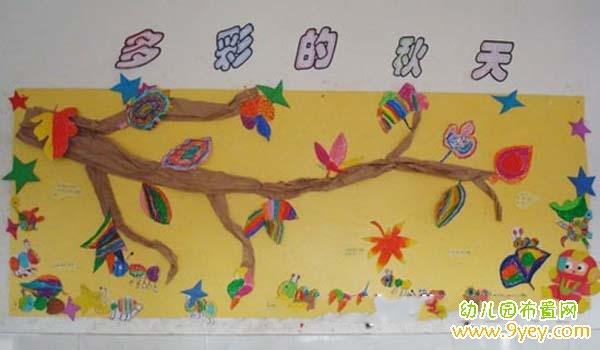 幼儿园秋天叶子网络设计图
