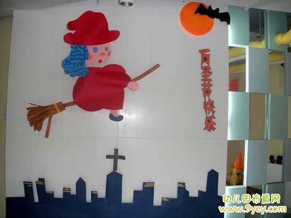 幼儿园万圣节教室墙面装饰 万圣节快乐图片
