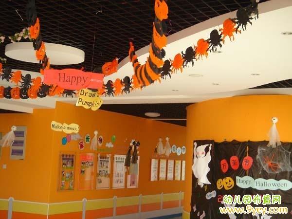 幼儿园万圣节门厅环境装饰