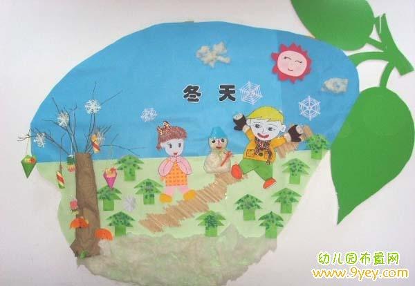 幼儿园冬季墙面手工装饰