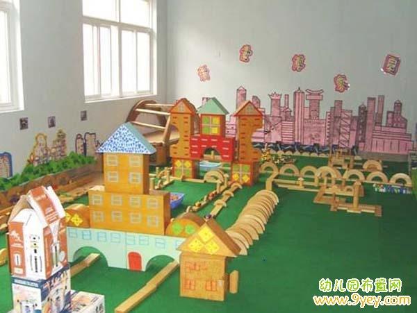 幼儿园建构区设计目标分享展示图片
