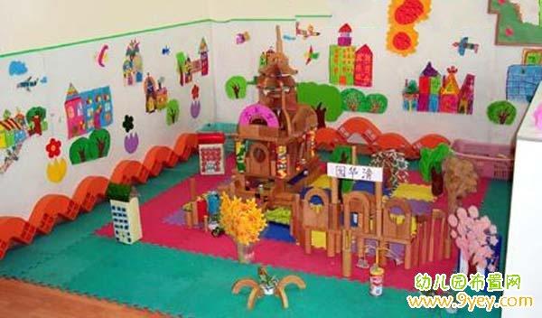 幼儿园学前班建构区布置图片
