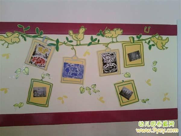 幼儿园学前班教室墙面装饰