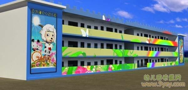 幼儿园教学楼外墙装饰画
