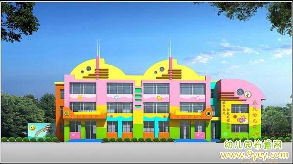 幼儿园学校外墙彩绘装饰图