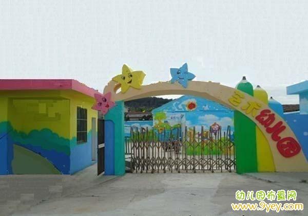 幼儿园大门彩绘设计图片