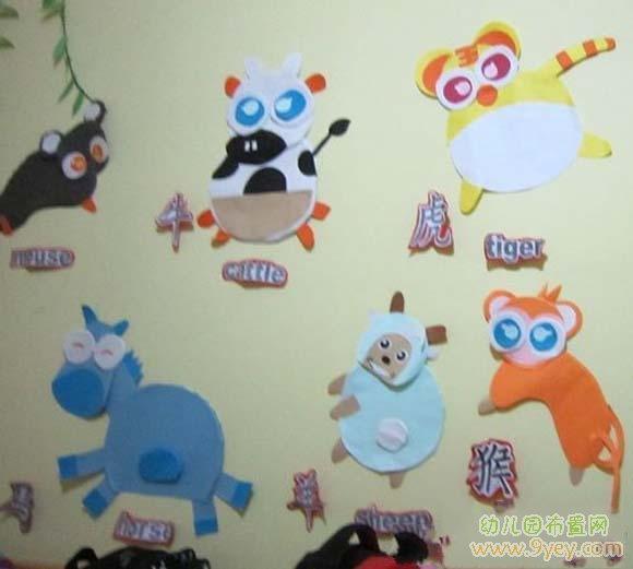幼儿园中班教室墙面装饰