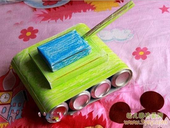 幼儿园废旧物品手工制作:坦克