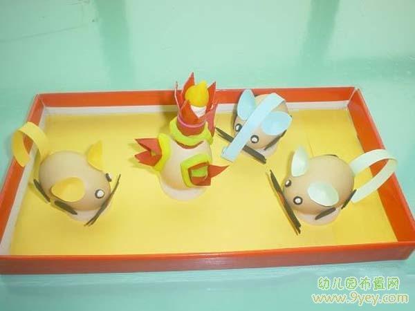 幼儿园手工制作:鸡蛋壳老鼠
