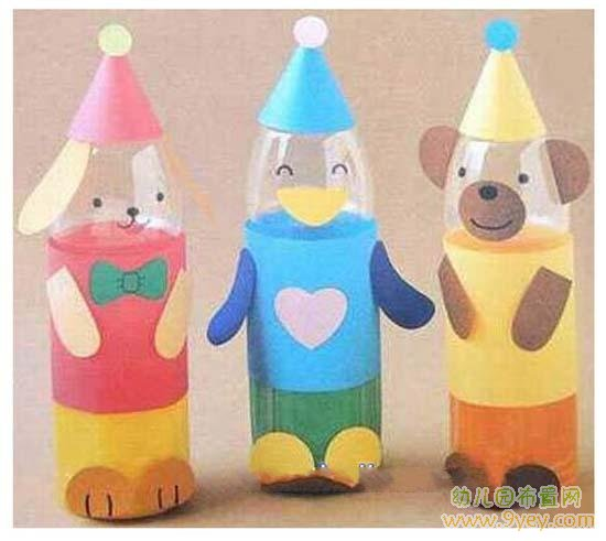 幼儿园废旧物品手工作品:瓶子动物