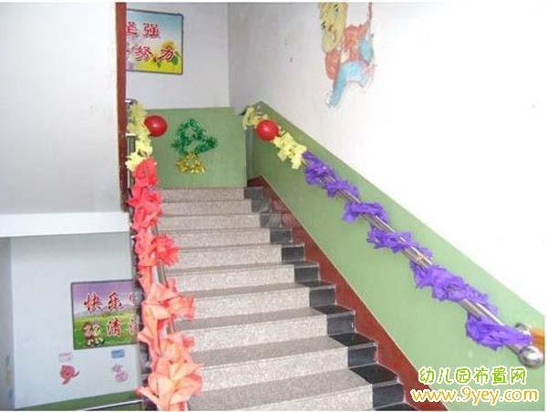 节日幼儿园楼道装饰:拉花气球