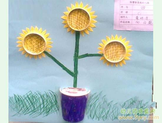幼儿园手工制作:向日葵